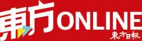 oriental-daily-logo
